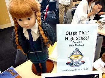 otago girls'.jpg